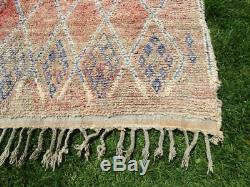 Old Vintage Moroccan Handmade Berber Rug Zayane Carpets Wool Rug 8'3x 5'9'