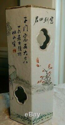 Vintage chinese porcelain cylinder vase hand painted signed old repair AS IS